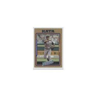 Matt Kata #268/2,005 Arizona Diamondbacks (Baseball Card) 2005 Topps