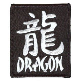 CHINESE BIRTH YEAR OF DRAGON Embroidered Biker Patch